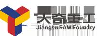 Jiangsu FAW Foundry CO.,LTD.